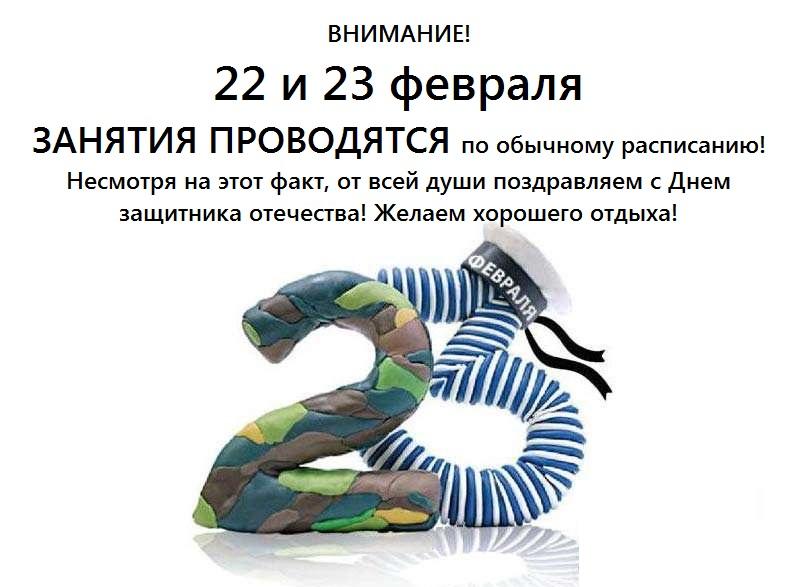 23fev2_1