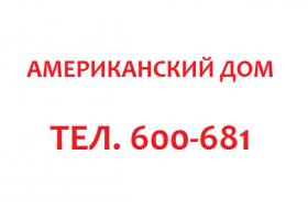 ah_phone1