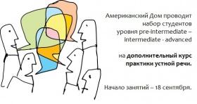 conversationad
