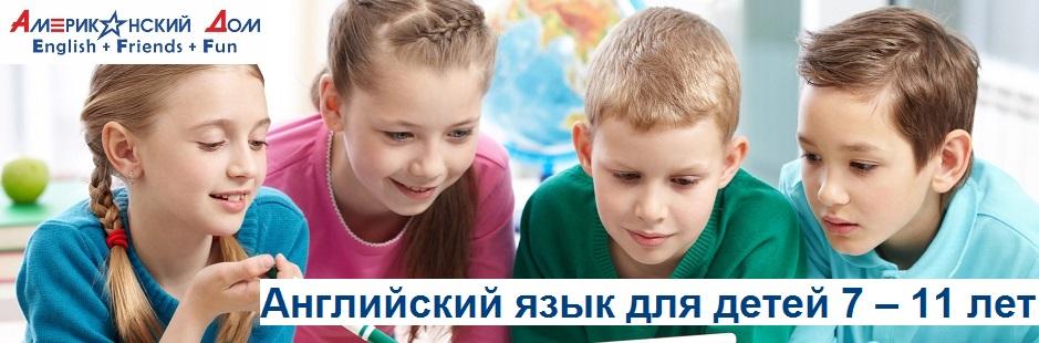 kids7_english