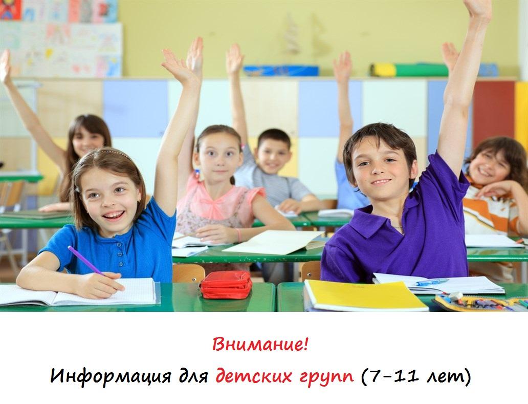 kids_ad1