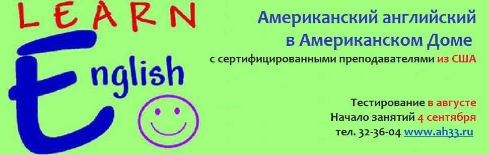 learn_english4