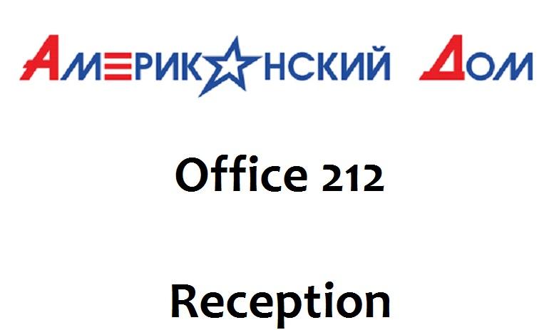 office212