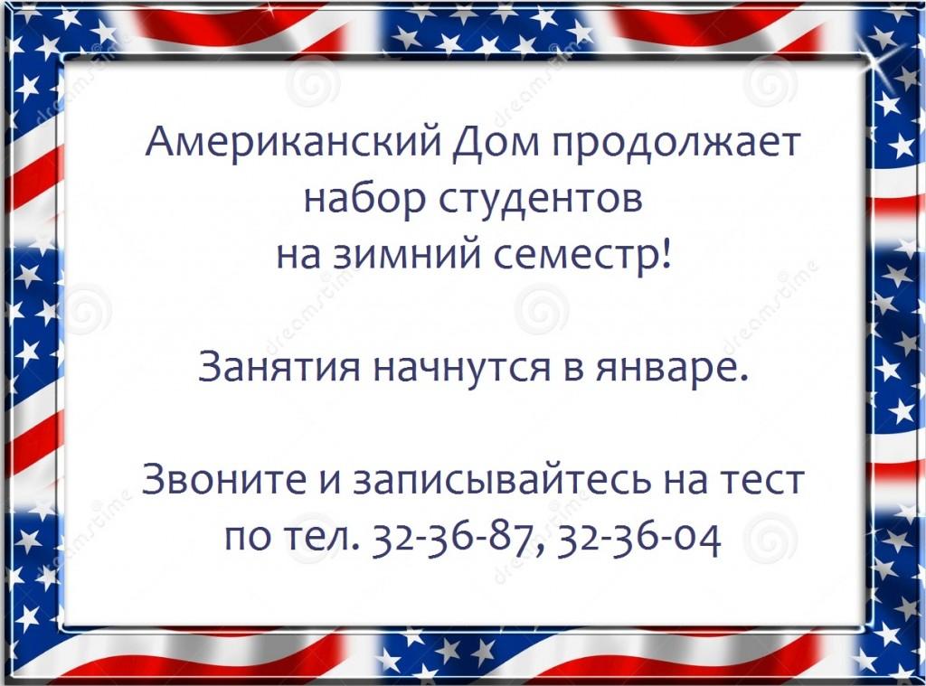 http://www.dreamstime.com/royalty-free-stock-photos-large-patriotic-frame-border-image2643408