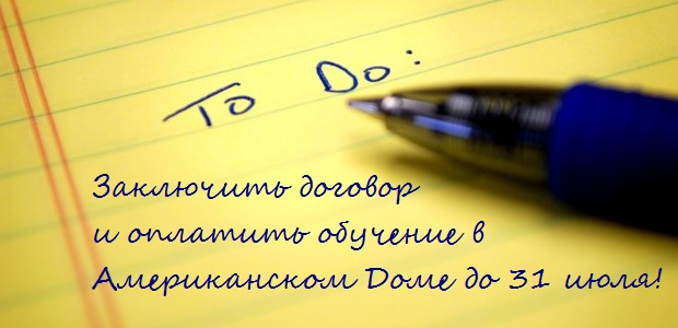 to-do1