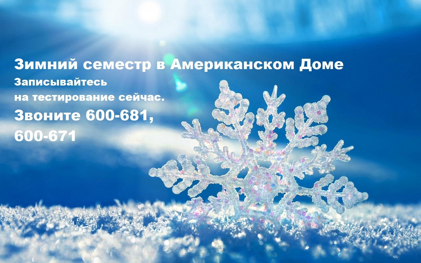 winter4_5